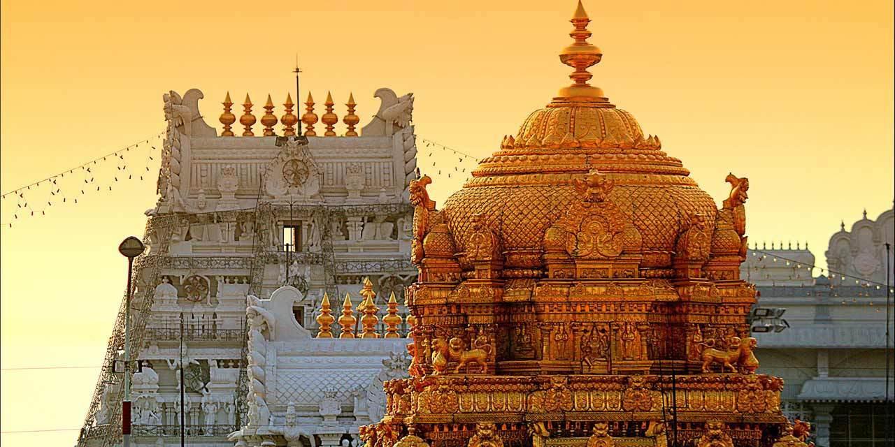 Holy Tirupati